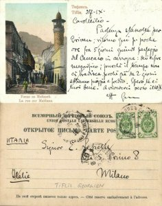 georgia russia, TBILISI TIFLIS, La Rue sur Maïdane, Mosque Islam (1903) Postcard