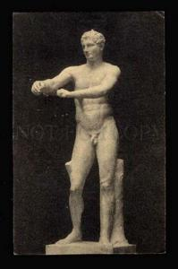019883 Nude Young Man as Sportsman vintage russian PC