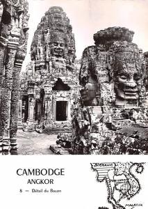 Angkor Cambodia, Cambodge Detail du Bayon Angkor Detail du Bayon