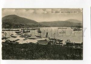 271045 INDONESIA HOLLAND INDIA SABANG harbor ships 1915 year