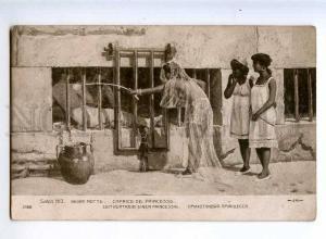 214935 NUDE Princess Black MALE Slave CELL by MOTTE old SALON
