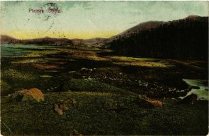 CPA INDONESIA Plateau (341299)