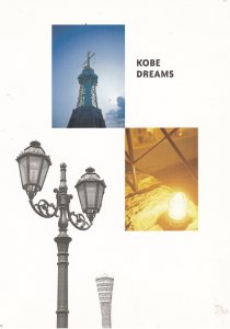 Kobe Dreams Hankyu Corporation Electricity Advertising Japanese Postcard
