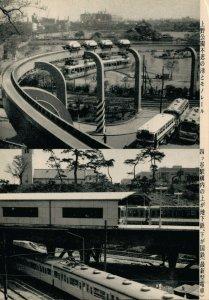 Japan - Tokyo Yotsuya Station BS.02