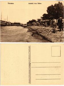 CPA TUTRAKAN Ansicht vom Hafen. BULGARIA (407348)