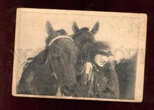 014149 Solder Girl as Cavalryman w/ HORSES Osoaviahim RUSSIAN