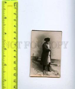 222975 RUSSIA DRAMA FEDOROV NAPOLEON miniature photo card