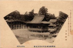 CPA Miyajima JAPAN (725378)