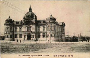 PC CPA TARIEN The yokohama specia bank JAPAN (a9446)
