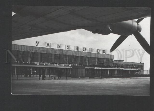 3119943 Russia ULYANOVSK Airport Old photo PC