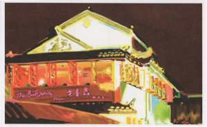 The Bookworm China Bookstore Shop Oil Painting Postcard