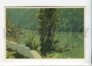 3143121 Abkhazia Lake Ritsa Vintage photo PC
