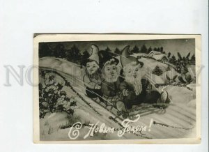 3186382 RUSSIA HAPPY NEW YEAR gnomes sledging KITCH photo