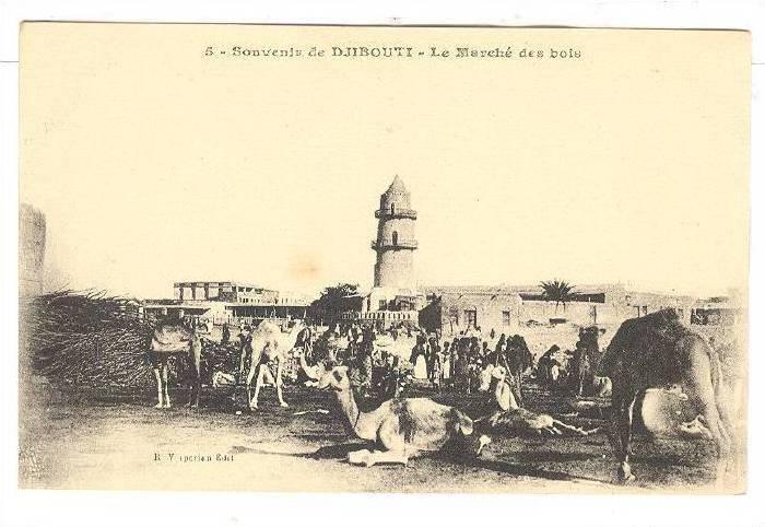 Le Marche des bois, Souvenir de   Djibouti, Africa, 1900-1910s