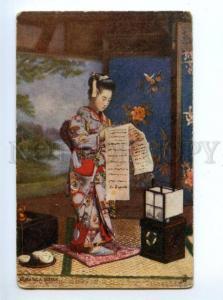 140928 Japan GEISHA Reading Letter Vintage Raphael Tuck & Sons