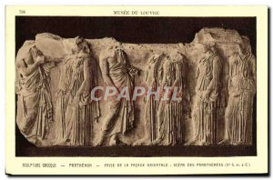 Old Postcard Musee Du Louvre Greek Parthenon Sculpture Taken From The East Fa...