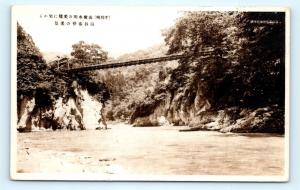 Postcard Japan beautiful bridge fujitani hot spring  RPPC Real Photo K11