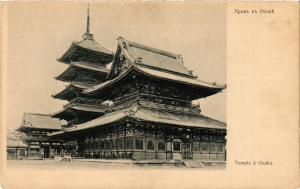 CPA OSAKA Temple. JAPAN ed. Russian (286949)