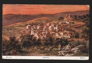 117216 Palestine BETHANY by PERLBERG Vintage postcard