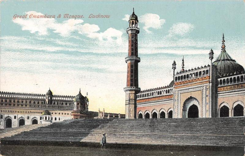 B96261 great emambara and mosquee lucknow   india