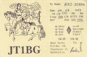 Ulaanbaatar Mongolia QSL Radio Contact Card