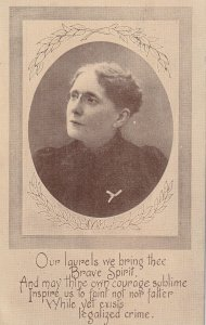 Portrait of Older Woman, Anti-CRIME Poem, PU-1918