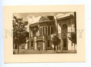 195721 UKRAINE Sumy Drama Theatre old postcard