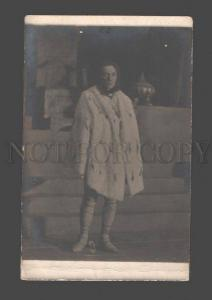 093326 Russian DRAMA Star KING Stage Vintage REAL PHOTO RARE