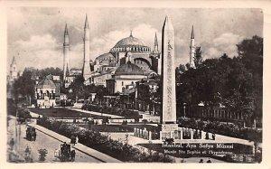 Aya Sofya Muzesi Istanbul Turkey 1950