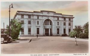 RP: REGINA , Saskatchewan , Canada , 1939 ; Union Depot