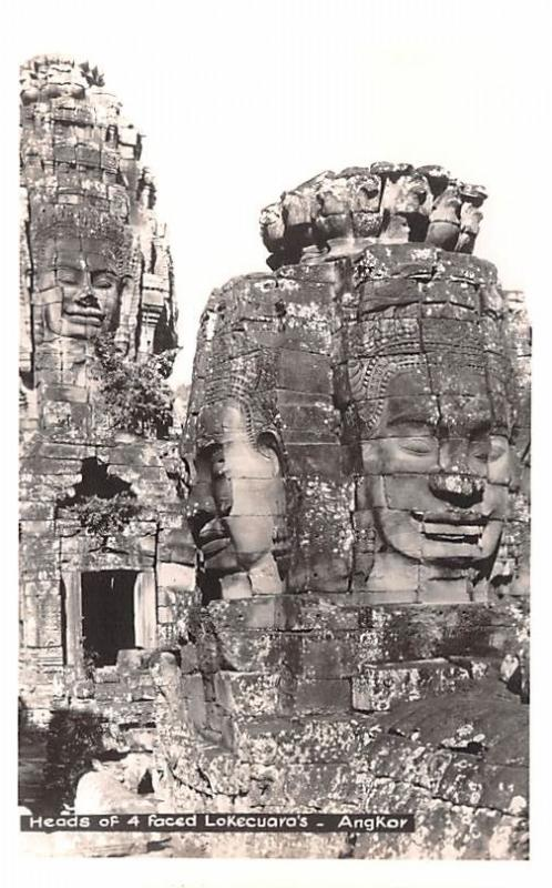 Angkor Cambodia, Cambodge Heads of 4 Faced Lokecuara's Angkor Heads of 4 Face...