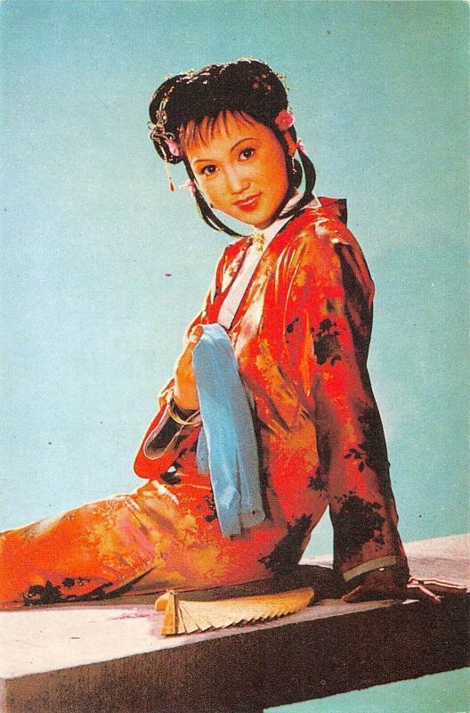 BR102774 shi xiang yun  geisha types folklore costumes china