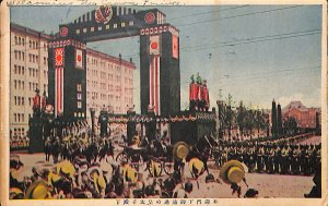 Japan 1934 military's parade crowd people street view letter people straw hats