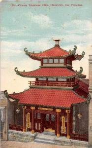 California San Francisco   Chinese Telephone Office, Chinatown