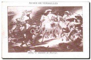 Image Musee De Versailles Heim Balaille chocolate Rocroy Vinay