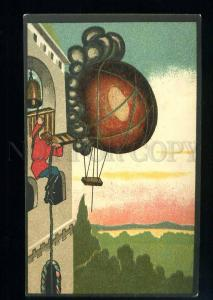 213589 HISTORY AVIATION first balloon Kryaknutiy russian card