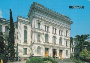 Tbilisi State University in Ilia Chavchavadze Avenue, Tbilisi, Georgia, 1989