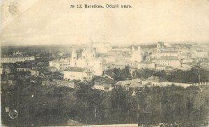 Postcard Belarus Vitebsk panorama 1918