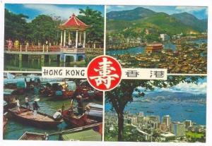 4-view postcard, Hong Kong, China, 50-70s