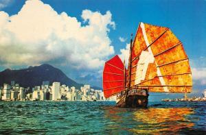 Hong Kong China Water Front View Postcard