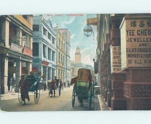 Damaged Back Old Postcard MANY SHOPS ON MAIN STREET Hong Kong China F4740