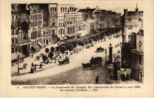 CPA Ancien PARIS - Le Boulevard du Temple (88869)
