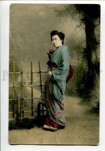 3083715 Japan Geisha girl w/ flowers Vintage Onoyecho Yokohama