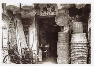 Bicycle at Malaysia Basket Weaving Shop Rare Large Crafts Malaya Postcard