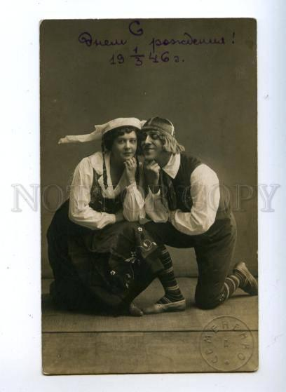 175264 LOPUHOVA ORLOV Russian BALLET Star DANCER vintage PHOTO