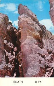 Israel Eilath Eilat King Solomons Pillars