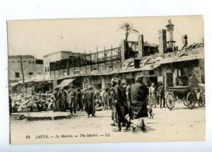 173160 ISRAEL JAFFA Market Vintage postcard
