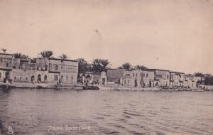 Tigris Bank Amard Iraq Old Postcard