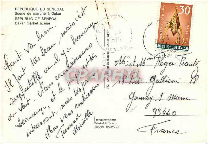 Modern Postcard Senegal Cap Skiring Club Mediterranee