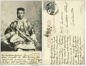 tibet thibet, Native Armed Lepcha Male with Sikkim Sword (1910) Postcard